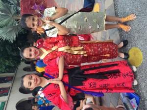World Fair Japan